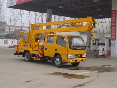 程力威牌CLW5050JGKD5型高空作业车