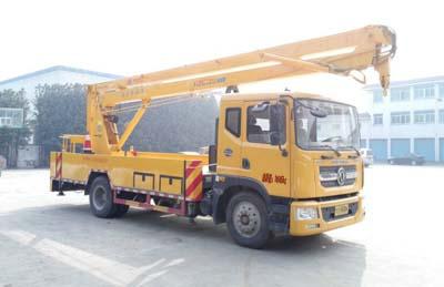 程力威牌CLW5111JGKD5型高空作业车