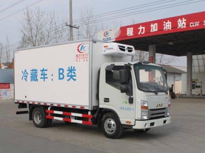 程力威牌CLW5040XLCH5型冷藏车