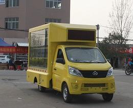 程力威牌CLW5020XXCS5型宣传车