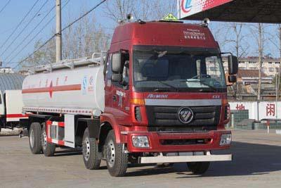 程力威牌CLW5310GYYB5型运油车