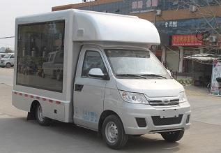 程力威牌CLW5020XXCQ5型宣传车