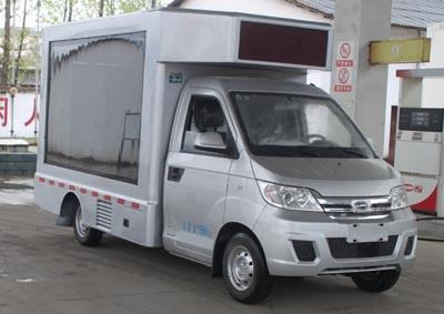 程力威牌CLW5021XXCQ5型宣传车