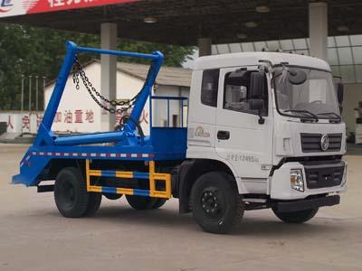 程力威牌CLW5120ZBST5型摆臂式垃圾车