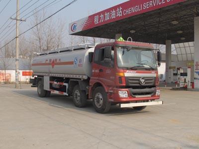 程力威牌CLW5250GJYB5型加油车
