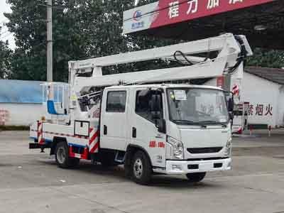 程力威牌CLW5060JGKN5型高空作业车