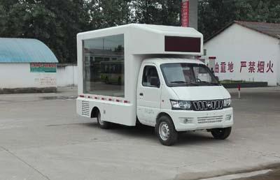 程力威牌CLW5022XXCK5型宣传车
