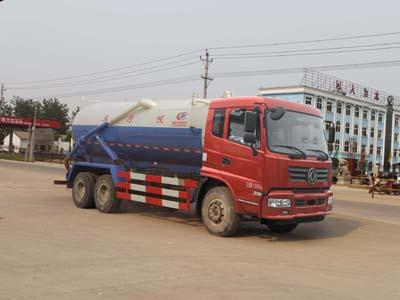 程力威牌CLW5250GXWE5型吸污车