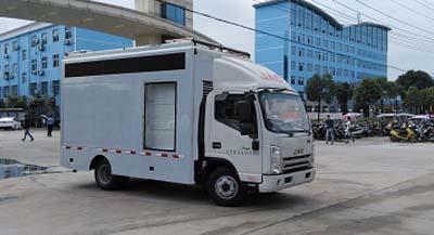 程力威牌CLW5040XXCH5型宣传车