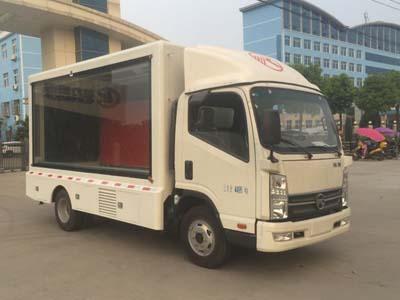 程力威牌CLW5040XXCK5型宣传车