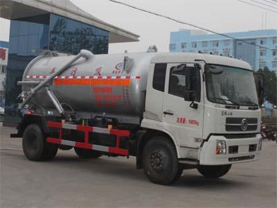 程力威牌CLW5162GXWD5型吸污车