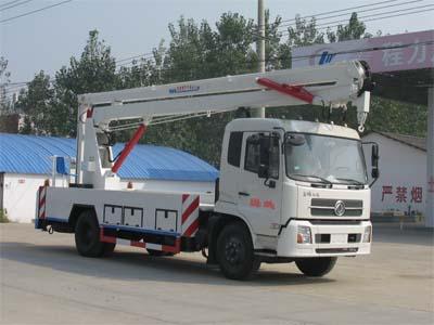 程力威牌CLW5111JGKE5型高空作业车