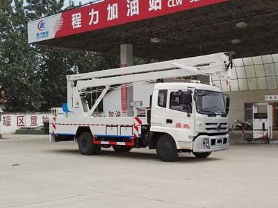 程力威牌CLW5100JGKE5型高空作业车