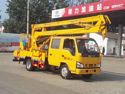 程力威牌CLW5060JGKQ5型高空作业车