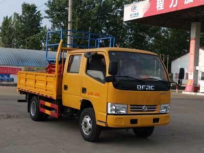 程力威牌CLW5040JGKD5型高空作业车