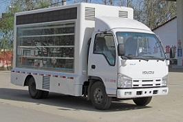 程力威牌CLW5040XXCQL5型宣传车