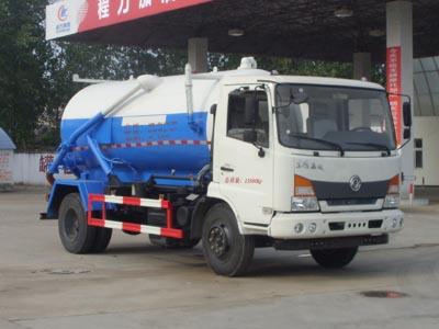程力威牌CLW5145GXWE5型吸污车