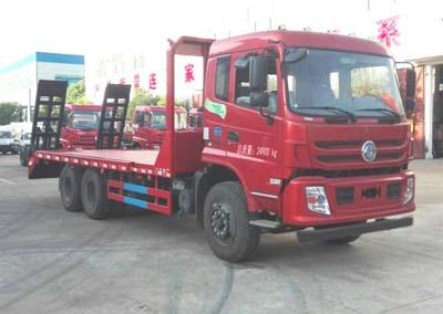 程力威牌CLW5250TPBT5型平板运输车