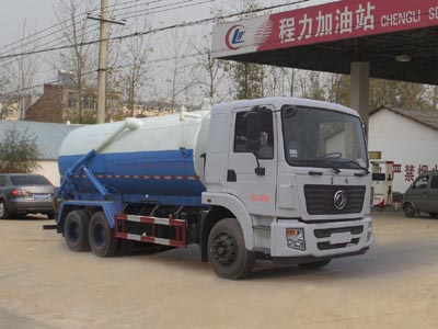 程力威牌CLW5252GXWD5型吸污车