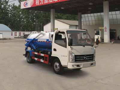 程力威牌CLW5040GXWK5型吸污车