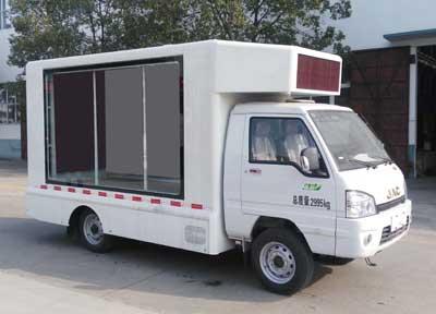 程力威牌CLW5031XXCH5型宣传车