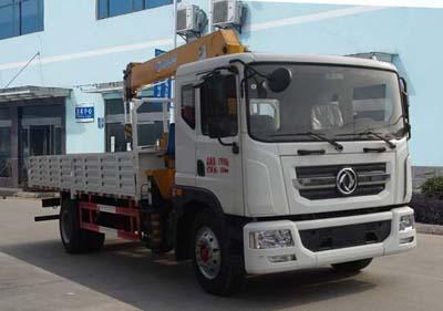 程力威牌CLW5184JSQ5型随车起重运输车