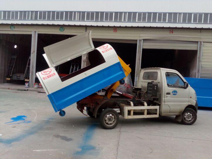 长安3方钩臂垃圾车