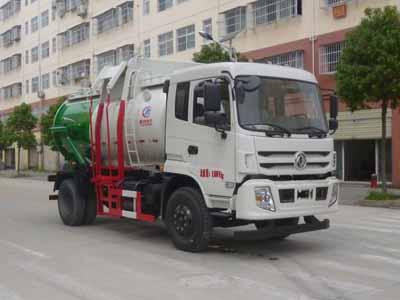 程力威牌CLW5160TCAE5型餐厨垃圾车