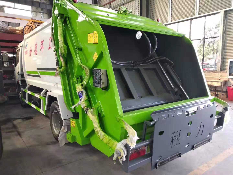 压缩垃圾车挂桶机构