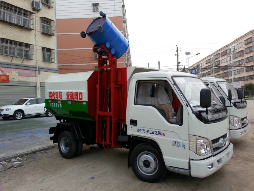 4方挂桶垃圾车