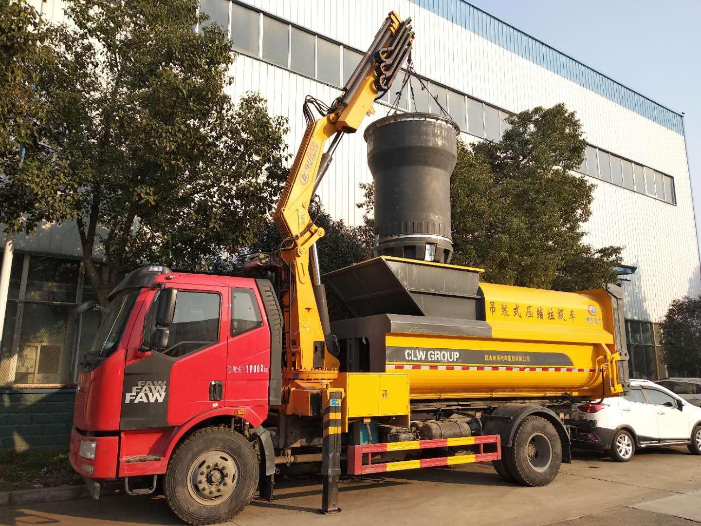 吊装式压缩垃圾车
