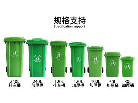 30-660L垃圾桶
