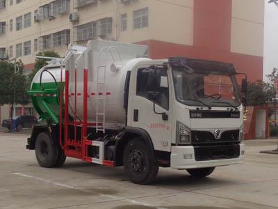 程力威牌CLW5120TCA6型餐厨垃圾车