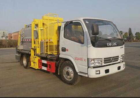 程力威牌CLW5040TCALS5型餐厨垃圾车