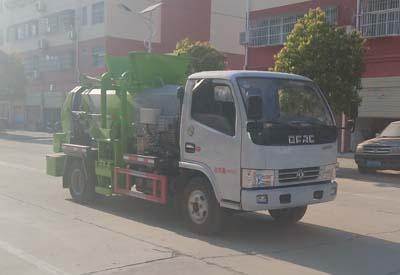 程力威牌CLW5040TCAE5型餐厨垃圾车