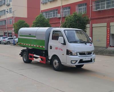 程力威牌CLW5030ZXLE6型厢式垃圾车