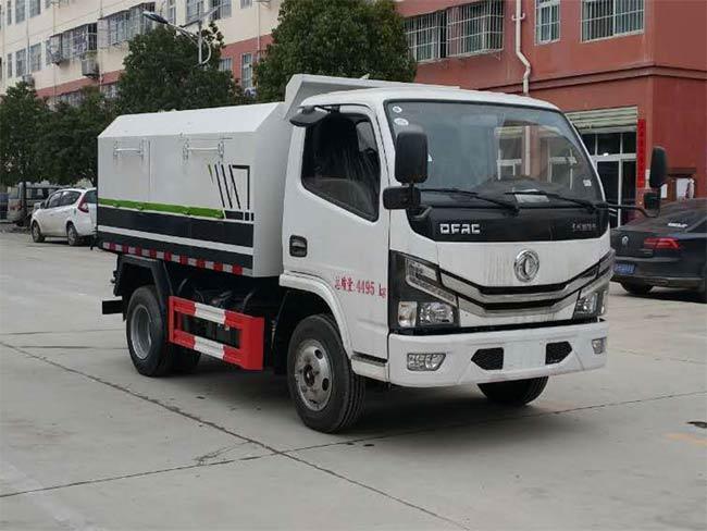 程力威牌CLW5040ZXLE6型厢式垃圾车
