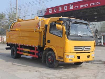 程力威牌CLW5110GQW5型清洗吸污车