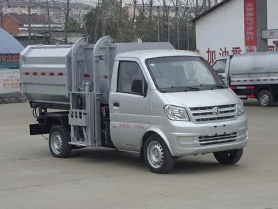 程力威牌CLW5020ZZZ5型自装卸式垃圾车