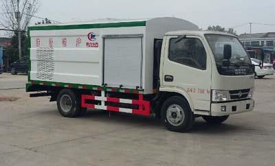 程力威牌CLW5071GQX5型护栏清洗车