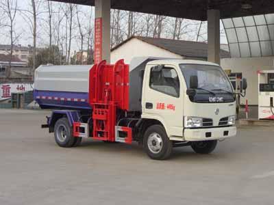 程力威牌CLW5040ZZZD5型自装卸式垃圾车