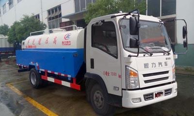 程力威牌CLW5070GQXCL5型清洗车