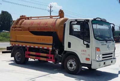 程力威牌CLW5081GQWCG5型清洗吸污车