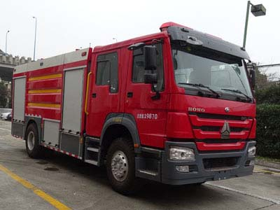程力威牌CLW5200GXFGP80/H型干粉泡沫联用消防车