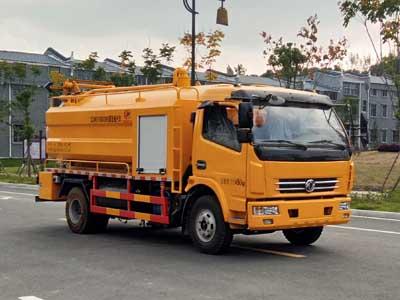 程力威牌CLW5118GQW5型清洗吸污车