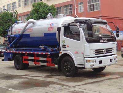 程力威牌CLW5119GQW5型清洗吸污车