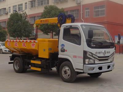 程力威牌CLW5071TQY6型清淤车