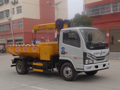 程力威牌CLW5041TQY6型清淤车
