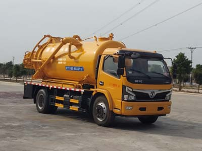 程力牌CL5121GQWZH6型清洗吸污车