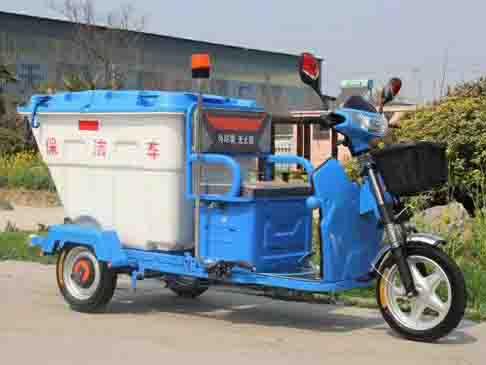 500L电动三轮环卫垃圾车